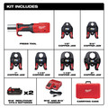 Milwaukee 2922-22 M18 FORCE LOGIC Brushless Lithium-Ion 1/2 in. - 2 in. Jaws Cordless Press Tool with ONE-KEY Kit (2 Ah) image number 1
