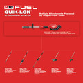 Milwaukee 2825-21PS M18 FUEL 10 in. Pole Saw Kit with QUIK-LOK image number 7